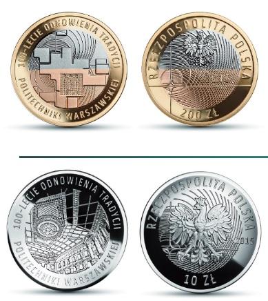 Польша юбилейные монеты гангут 1714 1914
